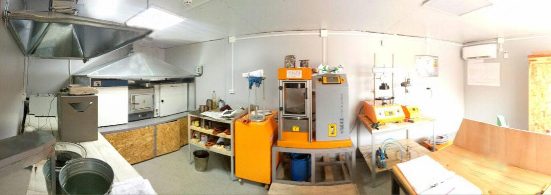 laboratoria-rgm