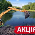 Акція на послуги екскаватора гусеничного JCB 205