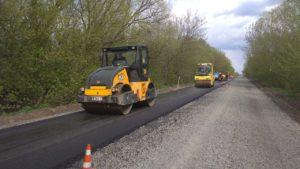 ремонт дороги від RGM group