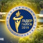 ТОВ «Сумимостобуд» стало лідером галузі серед господарських товариств України