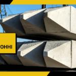 Залізобетонні палі від RGM group – вдале рішення для надійного будівництва