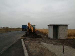 ремонт дороги RGM group