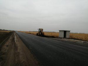 ремонт дороги Конотоп-Буринь