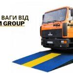 Нова послуга від компанії RGM group: визначаємо вагу транспорту та вантажу точно та швидко!