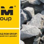Бутовий камінь від RGM group – два в одному: це одночасно відмінний будівельний матеріал і красивий вид оздоблення