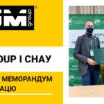 RGM group і СНАУ: підписали меморандум про співпрацю
